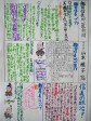 6thnewspaper001-002