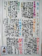 6thnewspaper001-009