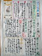 6thnewspaper001-011