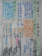 6thnewspaper001-012