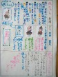 6thnewspaper001-015