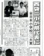 abukuma20080719_002