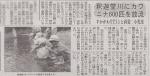 abukuma20081027