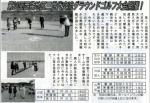 nishibukurokouminkan20081201