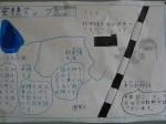 nokoshitaimono005